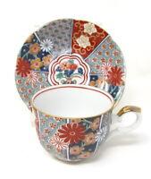 Japanese Imari Fan China Lot 2 Tea Cups and Saucers Arita Japan Gold Trim