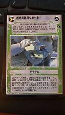 Star Wars CCG Hoth Japanese Artillery Remote NrMint-MINT
