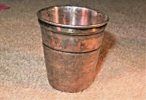 """ANTIQUE CHILDS SILVER CUP 2 1/4"""" HIGH"""