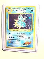 MISTY'S SEADRA - No. 117 - Japanese - Gym Series - Holo - Pokemon - NM