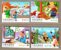 China Taiwan 2017 Chinese Idiom Stories No 2 Stamps 成語故事