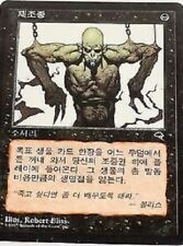 Réanimation COREEN - KOREAN Tempest Reanimate  - Magic mtg - NM - Tempête