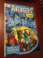 Marvel: The Avengers Issue #73 Sons of Serpent (Feb 1970) BV $90