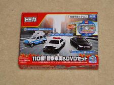 Tomica  Dial 110! Police Car 3 Car Set DVD USA SELLER Toyota Land Cruiser