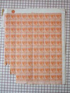 Sheet of 1941 KGVI 2c orange Straits Settlements SG 294