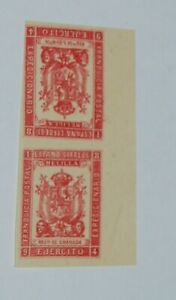 SPAIN, NORTH AFRICA,1894 MELILLA,  LOCAL 2 MINT STAMPS,  ARMY EXPEDITION EC02