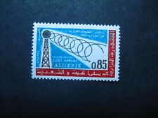 Algeria #331 Mint Never Hinged (XP) -  I Combine Shipping! 2