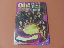 SNSD GIRLS' GENERATION - Oh! CD (Sealed)  K-POP