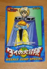 DRAGON QUEST WEEKLY JUMP SPECIAL CARDDASS CARTE 14 LIMITED 3000 JAPAN MINT