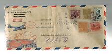 1957  Brazil Express Mail Cover to Sao Lourenco Mitsui COmpany