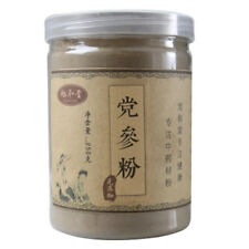250g Dang Shen Powder Chinese Herbs 100% Pure Natural Codonopsis Extract Powder