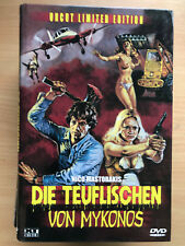 Island of Death ` 1976 Video Nasty Cult Horror Classic DVD Large Hardbox