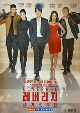 Korean Drama - Leverage