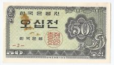South Korea 50 jeon 1962