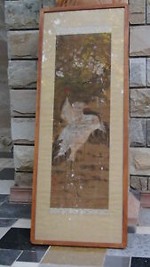 ANTIQUE JAPANESE MEIJI PERIOD WATERCOLOR ON PAPER SCROL  FRAMED ARTIST RED SEAL