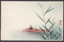 JAPAN -  Japanese Art Style Postcard, used Kobe to UK,