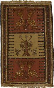 Hand-Woven Tribal Animal Design 4X6 Sumak Flat-Weave Rug Oriental Foyer Carpet