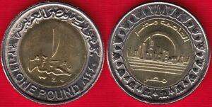 "Egypt 1 pound 2019 (1440) ""New Capital city in Egypt"" BiMetallic UNC"