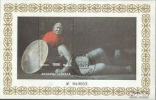 Kyrgyzstan Block10A fine used / cancelled 1995 Kirgisisches Nationalepos Manas