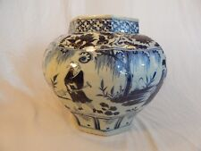 Yuan Blue and White (Qinghua) Story Jar with Mark (Repaired)
