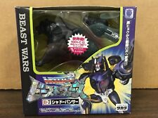 Transformers Beast Wars Shadow Panther Japanese Import RARE sealed in Box