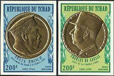 Tchad Chad General De Gaulle Felix Eboue Non Denteles Imperfs Geschnitten **1971