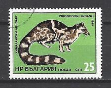 Bulgarie 1985 (3) Yvert n° 2894 oblitéré used