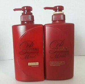 TSUBAKI Premium Moist Shampoo (490ml) & Rinse (490ml) Shiseido Made in Japan