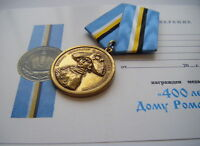 "RUSSIAN MEDAL ""400TH YEARS OF ROMANOV HOUSE REIGN"" PAVEL I. WITH DOCUMENT"