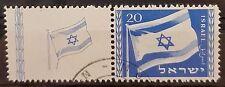 ISRAELE 1949 Bandiera Nazionale USATO bandella a sx
