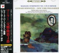 Leonard Bernstein - Mahler: Symphony No.3 in D minor [New CD] Japan - Import