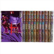 Y jyuu M -Yagyu Ninja Scrolls- VOL.1-11 Comics Complete Set Japan Comic F/S