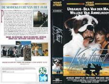 PAL VHS: KOKO FLANEL.......URBANUS-VEA VAN DER MAAT FROM NETHERLANDS#