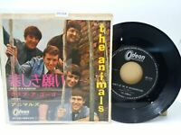 Japan EP Record THE ANIMALS Don't Let Me Be Misunderstood Toshiba 1324