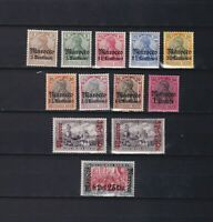 GERMANY OFFICES IN MOROCCO 1905, Mi#21-33, CV €979, Germany & Colonies, MNH/MH