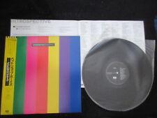 Pet Shop Boys Introspective Japan Vinyl LP w OBI Promo Label Copy Synth Petshop