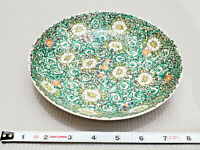Vintage Chinese? Japanese Porcelain Hong Kong Decorated Floral Bowl 7.5'' W