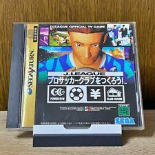 J League Pro Soccer Club wo Tsukurou! Sega Saturn SS Video Game 1996 JAPAN