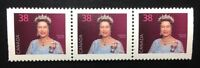 Canada #1164as + 1164a MNH, Queen Elizabeth II Booklet Strip of Stamps 1988