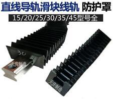CNC Machine 20MM Width Linear Rail Guide Guard Way Cover for CNC Machine