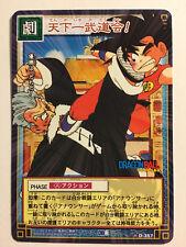 Dragon Ball Card Game Rare Part 4 - D-357
