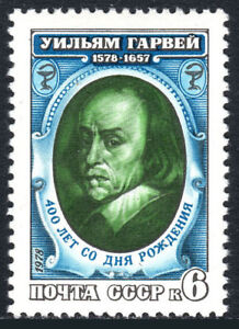 Russia 4677, MNH. Dr. William Harvey, discoverer of blood circulation, 1978