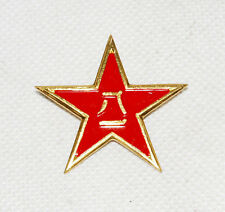 CHINESE ARMY MILITARY TYPE 50 HAT CAP BADGE INSIGNIA STAR -31932