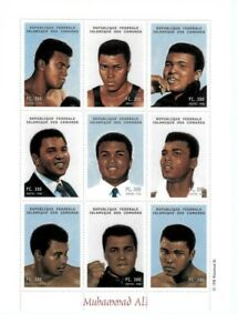 Republic of Comores MUHAMMAD ALI Sheet of 9 Stamps - MNH