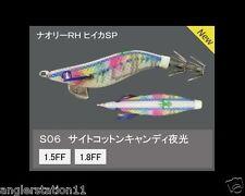 Yamashita Naory RH #1.8FF SPECIAL - S06/SCCF (Glow) Warm Jacket Squid Jig 5.0g