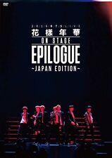 Bangtan Boys 2016 BTS LIVE Kayo Nenka on stage epilogue Japan Edition 2 DVD