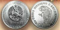 Moldova Transnistria 25 roubles 2019 25 years of the Union of Women