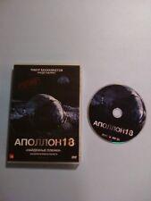 Аполлон 18 (DVD, PAL, Russian)