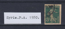 SYRIA SYRIE 1920, AIR MAIL, YVERT PA 1