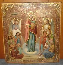 MONUMENTAL ANTIQUE RUSSIAN ICON JOY TO ALL WHO SORROW MOTHER OF GOD 17-18th CENT
